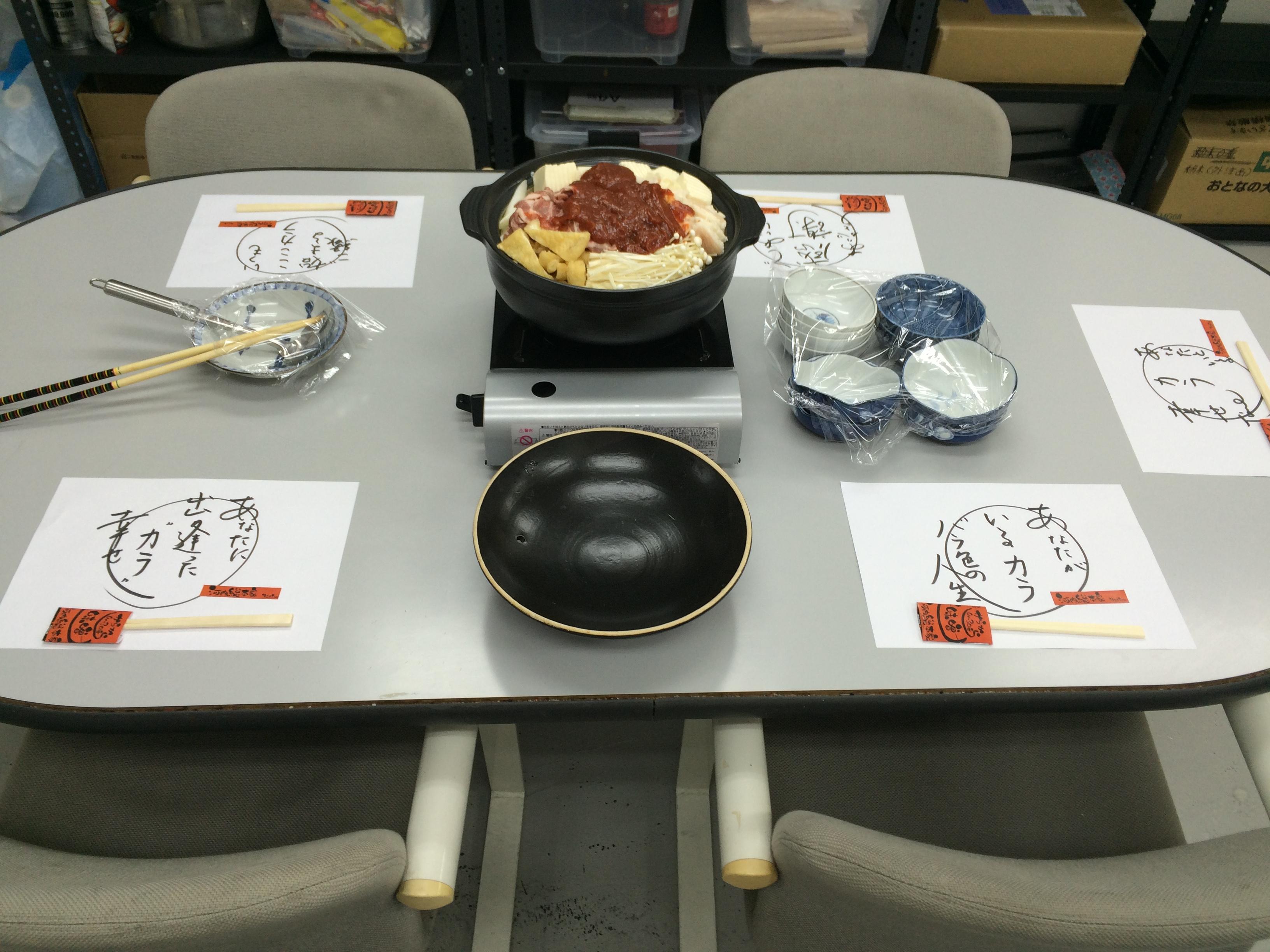 第一回からから鍋塾 (7)