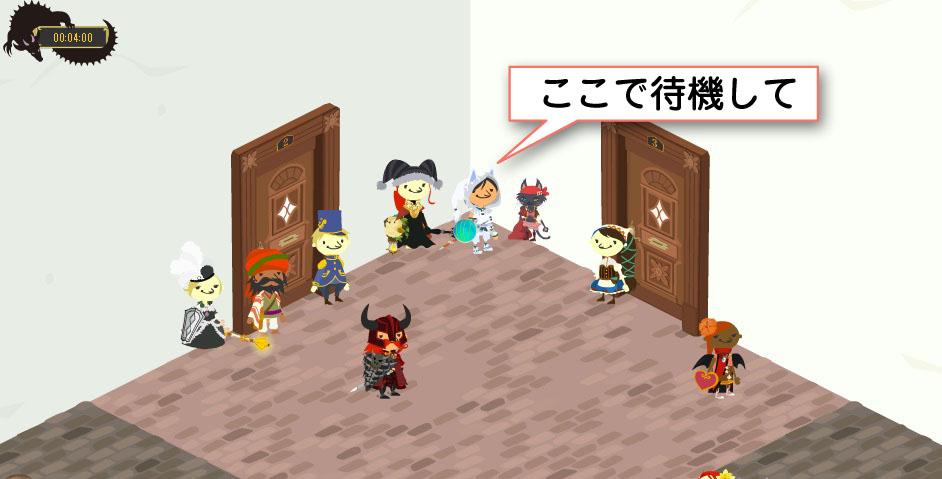 taikibasho__.jpg