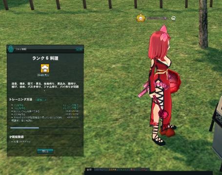 mabinogi_2014_0123_2.jpg