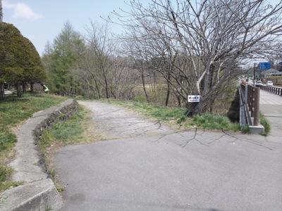 湯川ふるさと公園への入口