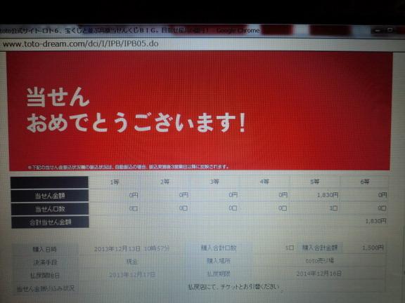 CIMG4366_サイズ変更
