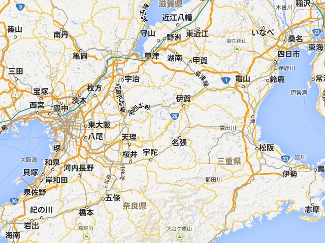 名古屋から大阪