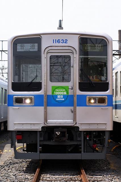 s-DSC00647.jpg