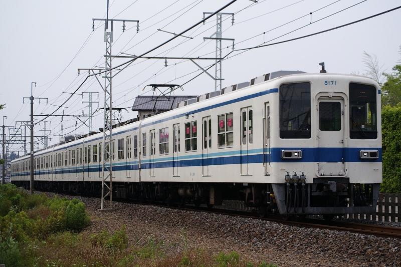 s-DSC00652.jpg