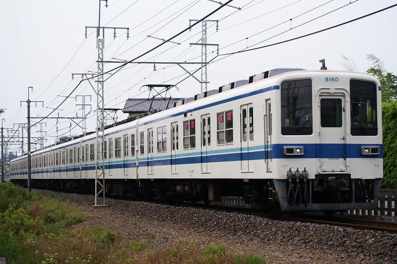 s-DSC00653.jpg