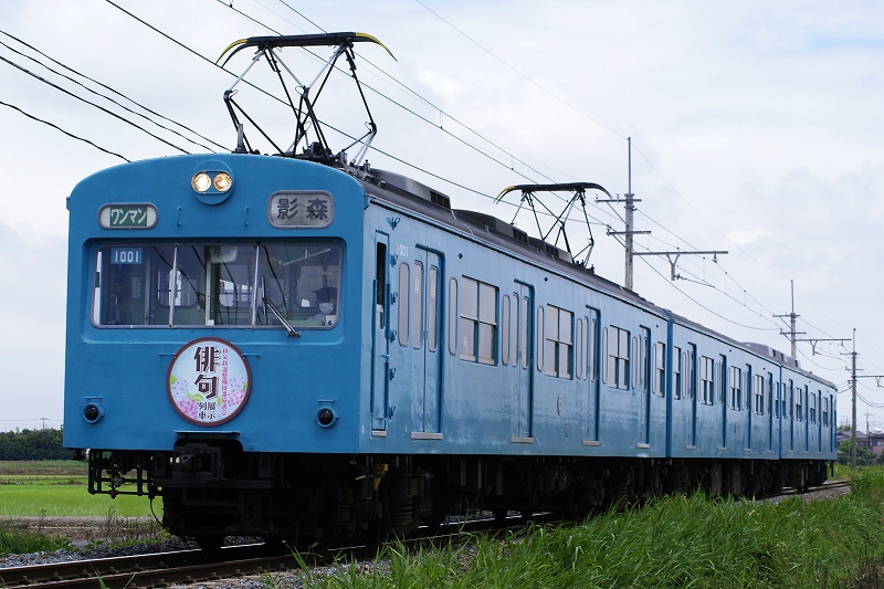 s-DSC00742.jpg