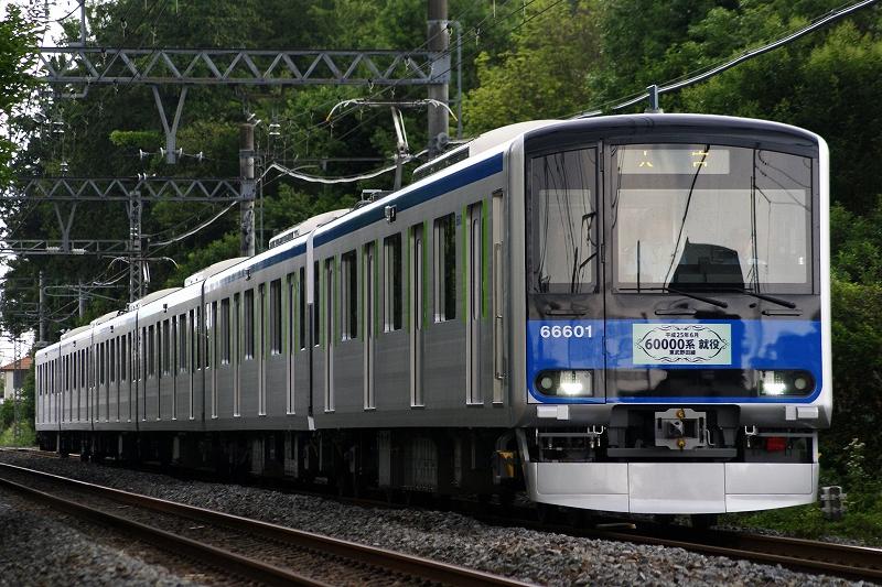 s-DSC00784.jpg