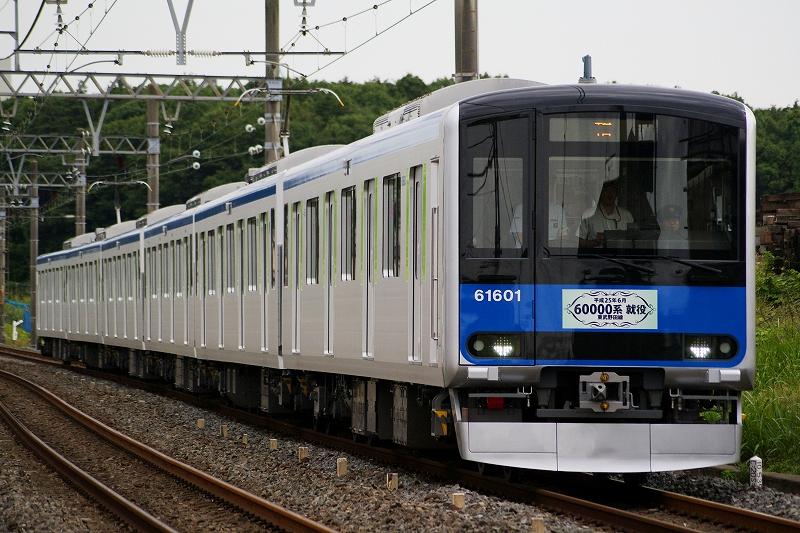 s-DSC00786.jpg