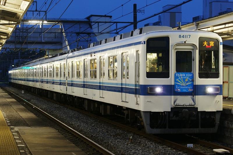 s-DSC08889.jpg