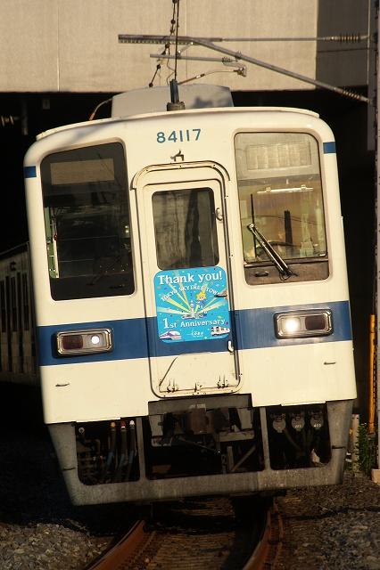 s-DSC09035.jpg