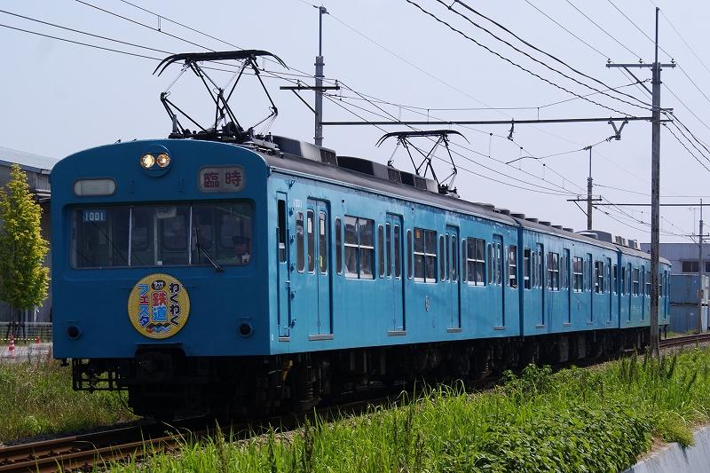 s-DSC09425.jpg