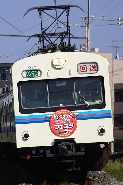 s-DSC09430.jpg