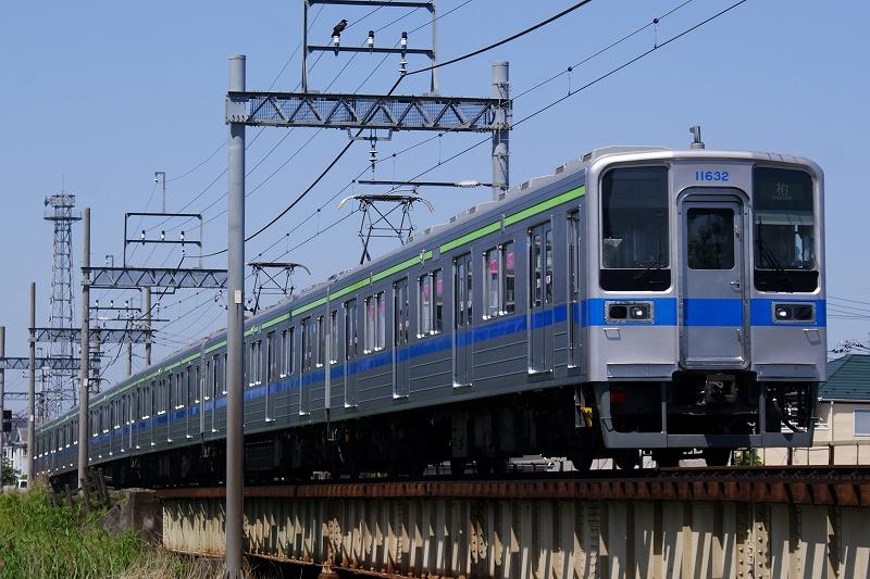 s-DSC09961.jpg