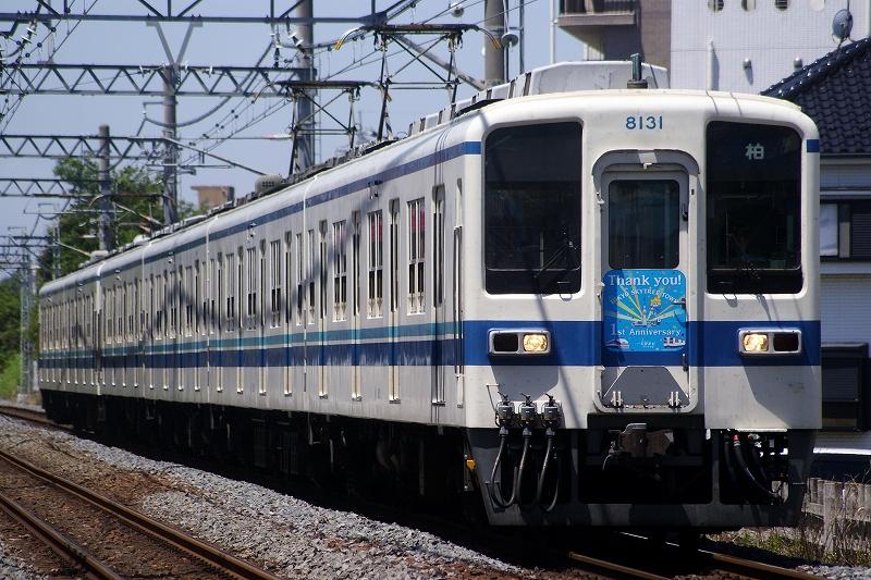 s-DSC09965.jpg