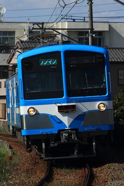s-IMG_9869.jpg
