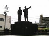 JR岐阜羽島駅 大野伴睦先生御夫妻之像