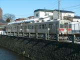 弘南鉄道大鰐線7000系