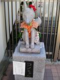 京急穴守稲荷駅 コンちゃん 2013年9月29日