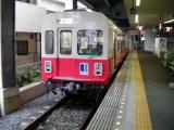 高松琴平電鉄600形(志度線)