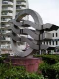 東武みずほ台駅 名称不明モニュメント 西口