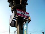 JR妙高高原駅 マッターホルンの鐘 上部アップ
