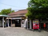 名鉄高浜港駅 駅舎