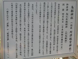 13_散歩10