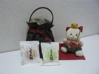13_お土産1