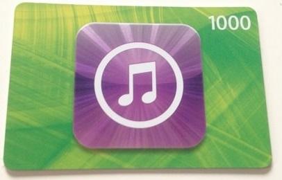 iTunes1000