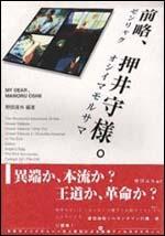 gr_book_zenryaku.jpg