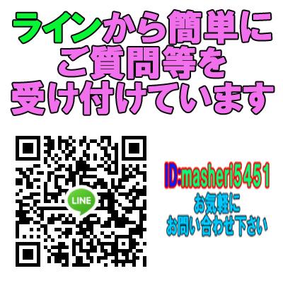 my_qrcode_00002.jpg