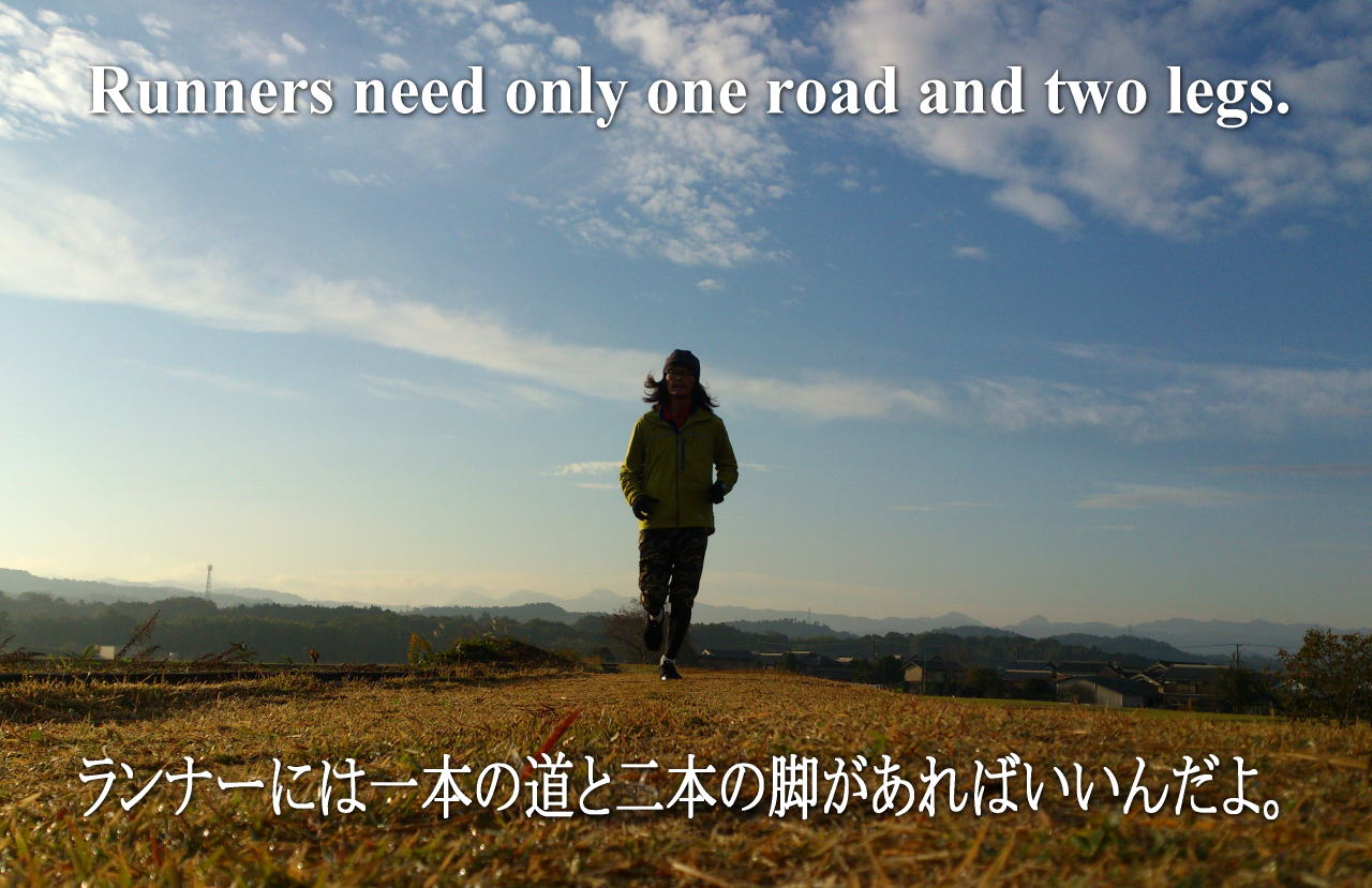 only one road