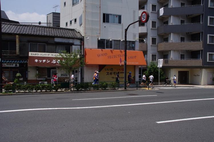 IMGP9635.jpg