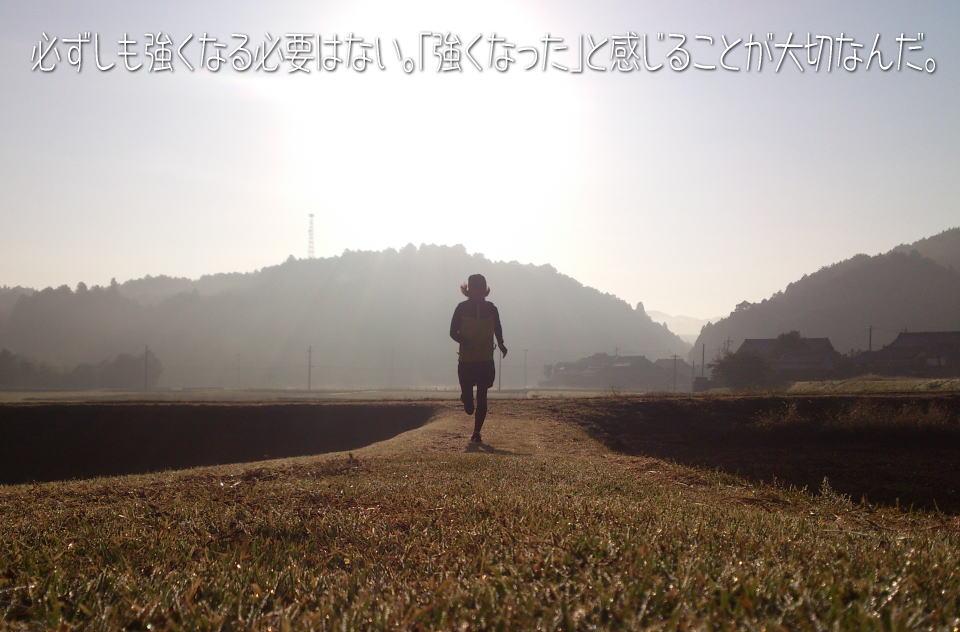 feel_strong.jpg