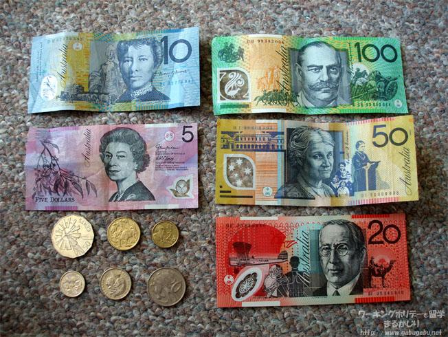 money01.jpg