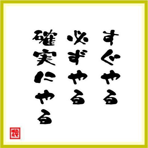 yaruki3_20130601101339.jpg