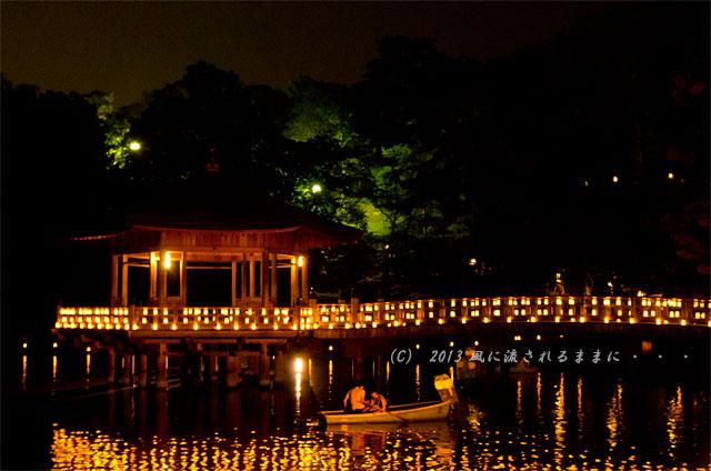 2013年 なら燈花会 浮見堂の夜景1