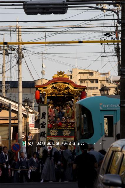 2013年 大津祭 曳山と京阪電車3