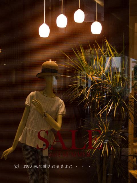 2013年7月 梅田の風景3