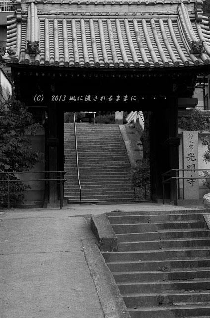 坂の町 尾道ぶらり歩き19