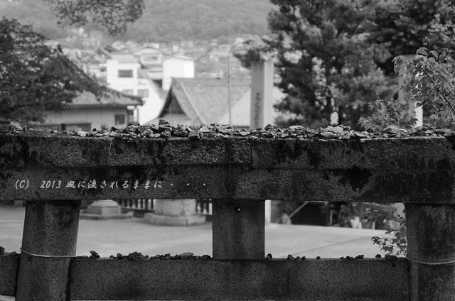 坂の町 尾道ぶらり歩き25