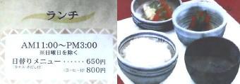 きくな3料理-340