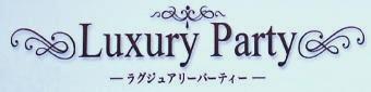 LuxuryParty1-340.jpg