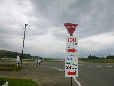 P1010479.jpg