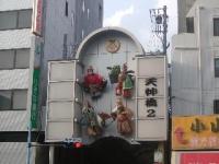 天神橋筋商店街03