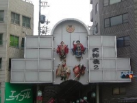 天神橋筋商店街02