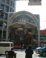 天神橋筋商店街01