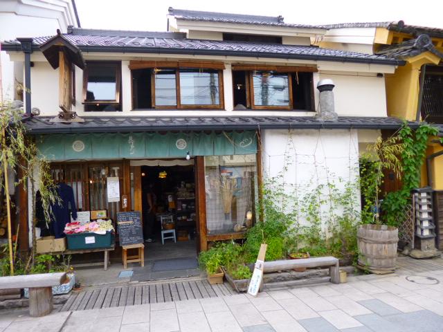 上田でも有名な美味しい系のパン屋さんです