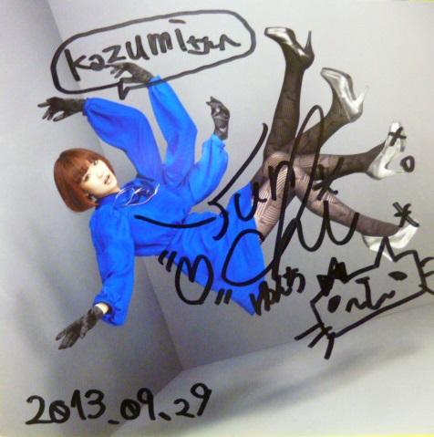 本物のYun★chiさんはこんなに手足が多くはありません
