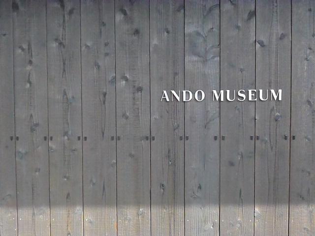 直島安藤建築の最新作登場です